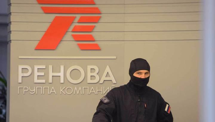 """Управляющий """"Реновы"""" и гендиректор """"Т-Плюс"""" задержаны по делу о взятках"""