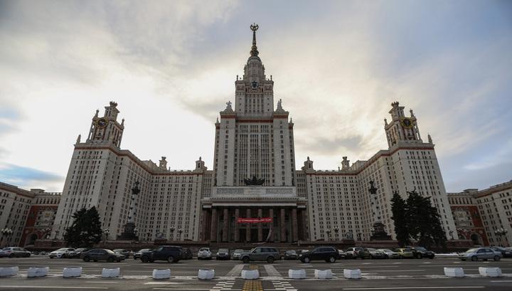 МГУ вошел в пятерку лучших университетов стран БРИКС