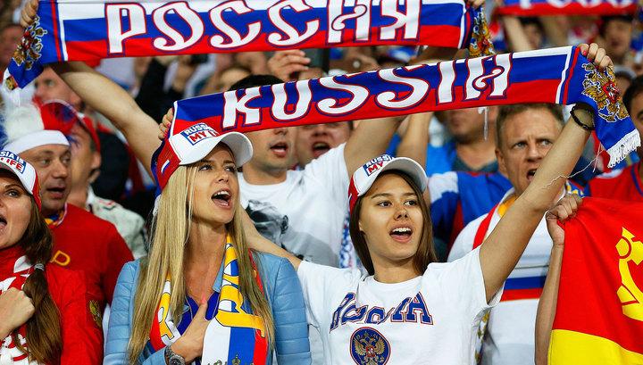 Картинки по запросу фото болельщики России