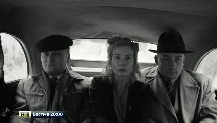 рай кончаловский фильм фото