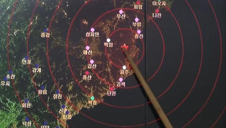 Крупнейшая бомба в истории страны: Пхеньян провел ядерные испытания