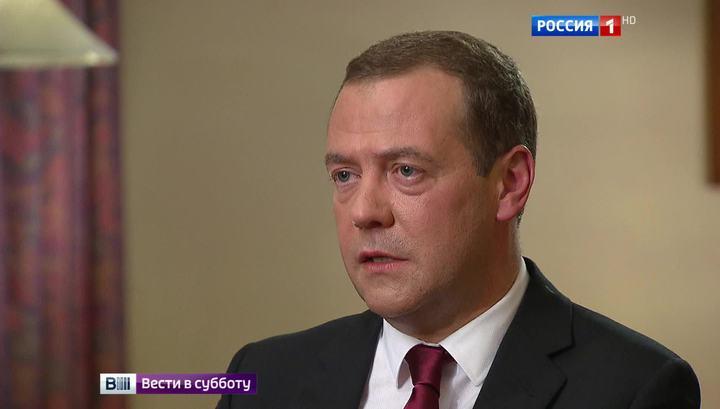 Картинки по запросу Дмитрий Медведев тяжёлая Дума