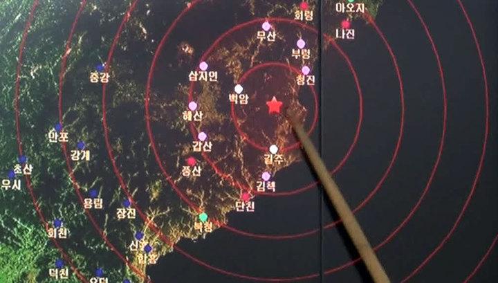 Южная Корея: КНДР готовится к новым ядерным испытаниям