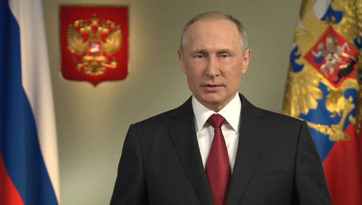 Путин поздравил сотрудников МИД с профессиональным праздником