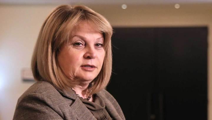 Памфилова передала Путину данные о нарушениях на думских выборах