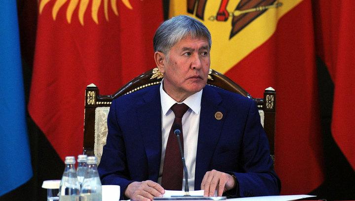 Госкомитет нацбезопасности Киргизии: Атамбаев готовил переворот