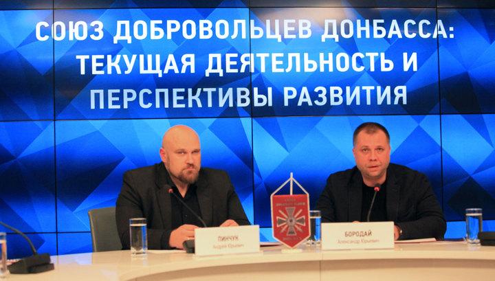 Бородай: мы готовы отстаивать интересы русских не только в Донбассе