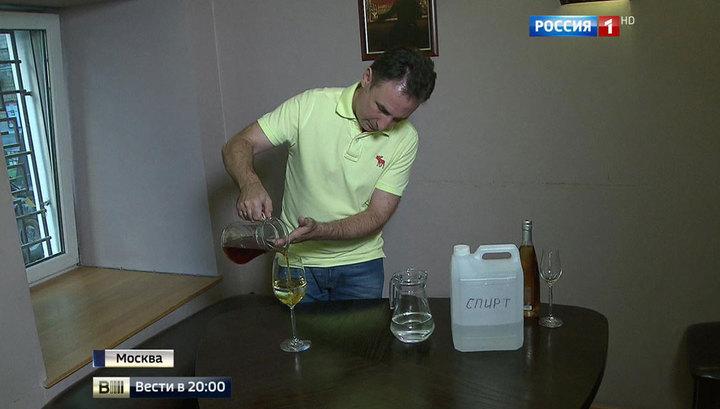 Советы бывалого: как не стать жертвой алкогольных подделок