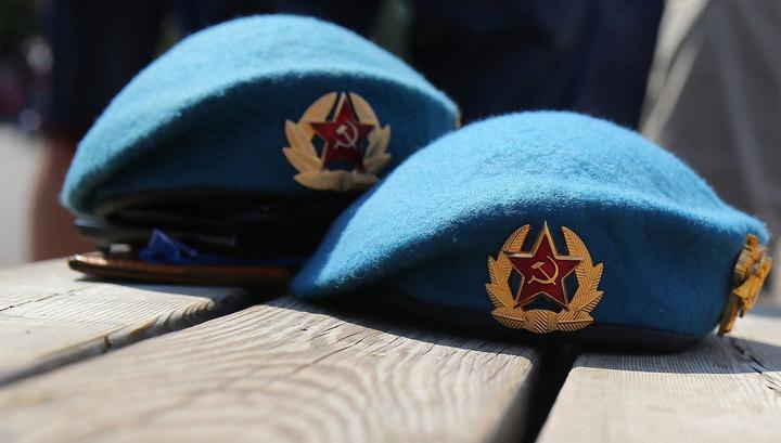 Рязанское десантное училище стало гвардейским