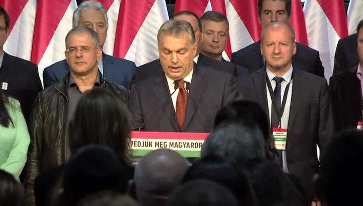 Венгры высказались против квот ЕС на прием мигрантов