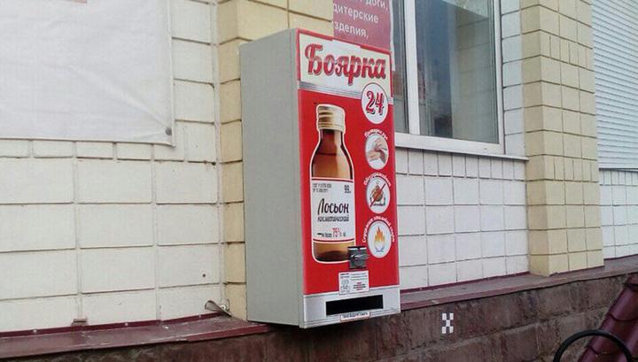 Восемь умерших в Иркутске пили настойку боярышника