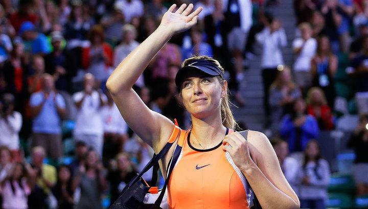 Мария Шарапова завершает профессиональную карьеру теннисистки
