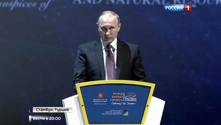 """С чем прилетел Путин в Стамбул: """"Турецкий поток"""" и заморозка добычи нефти"""
