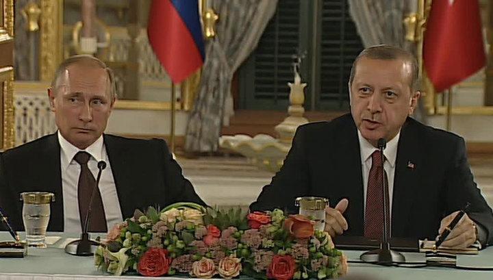 """По итогам переговоров Путина и Эрдогана подписано соглашение по """"Турецкому потоку"""""""