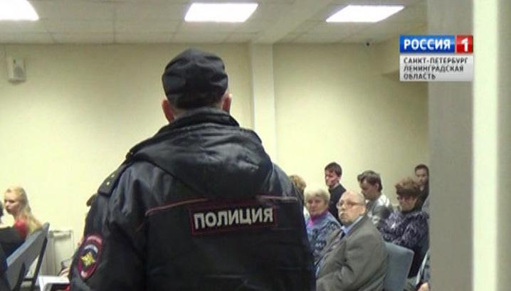 вариант следователи приехали из москвы в санкт-петербург после того, как