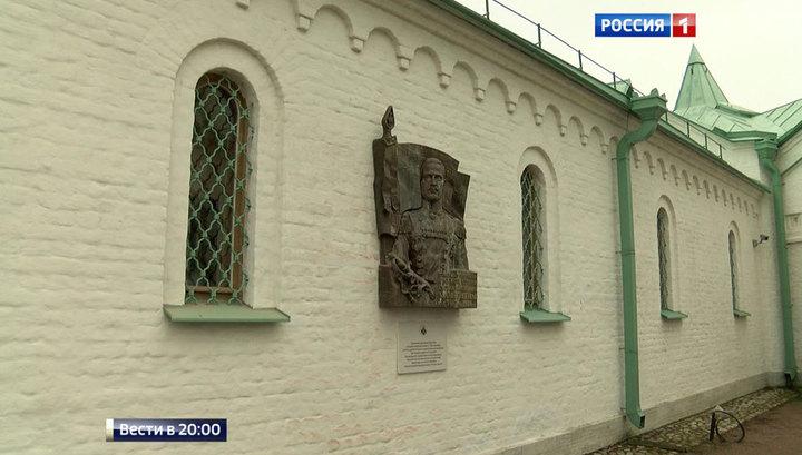 Война с памятью: искалеченную доску Маннергейму отправили в музей