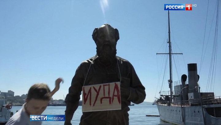 Киселев: дух майданутой Украины разносится по Москве