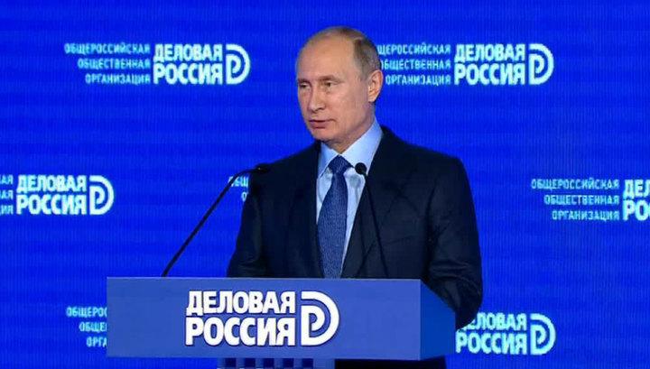 Путин предложил бизнесу лучший ответ на санкции