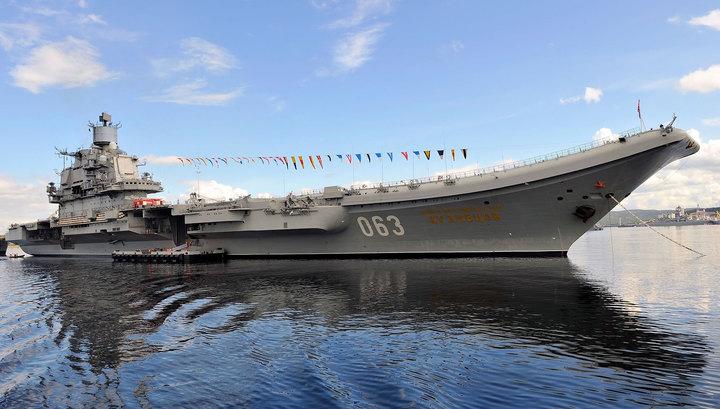 Российский авианосец вошел в Ла-Манш под присмотром натовских кораблей