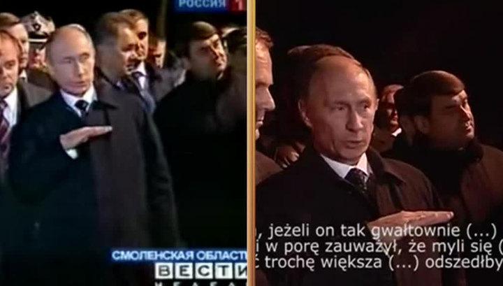 Туск отказался комментировать обвинения Мацеревича в адрес России