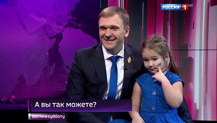 Девочка-полиглот Белла Девяткина рассказала о себе