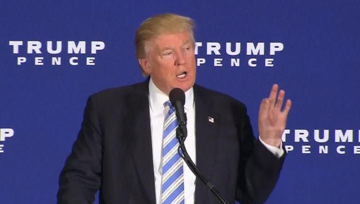 Трамп: обвинения в сексуальных домогательствах - происки штаба Клинтон
