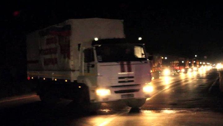В Донбасс выехала очередная колонна МЧС России с гуманитарной помощью