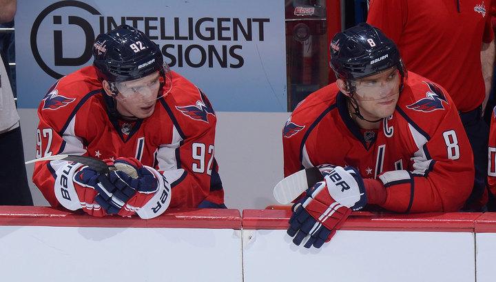"""НХЛ. Передачи Овечкина и Кузнецова не спасли """"Вашингтон"""" от поражения"""
