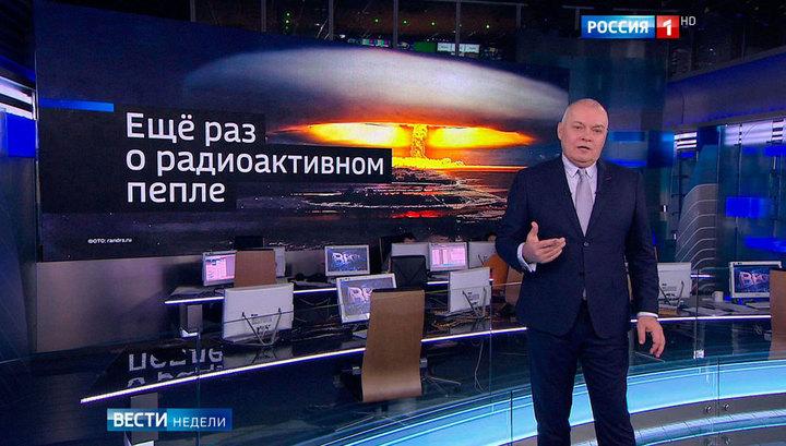 """""""Америку можно превратить в ядерный пепел"""": Киселев ответил Островскому"""
