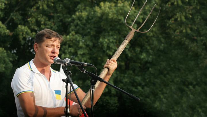 Олег Ляшко стал кандидатом в президенты Украины и пообещал расстрелы на Крещатике