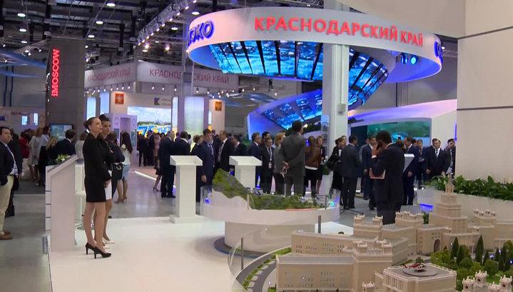 Кубань на инвестфоруме в Сочи представит проект индустриального парка