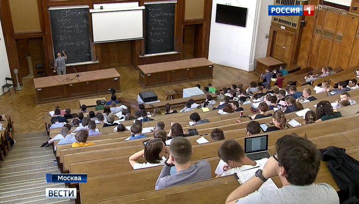 Льготные кредиты на образование планируются сроком до 15 лет