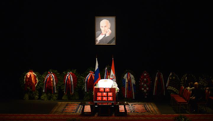 Церемония прощания с Владимиром Зельдиным