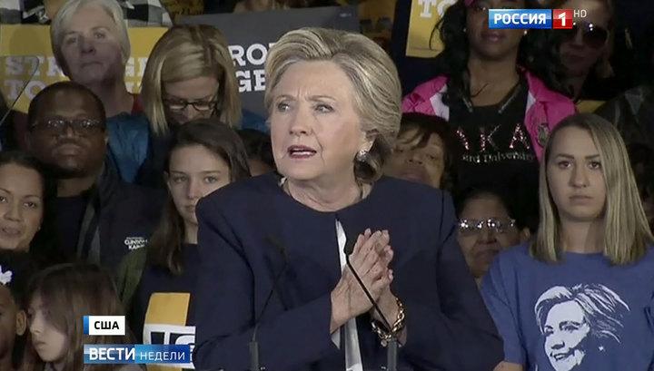 Клинтон убила Каддафи ради кресла Обамы