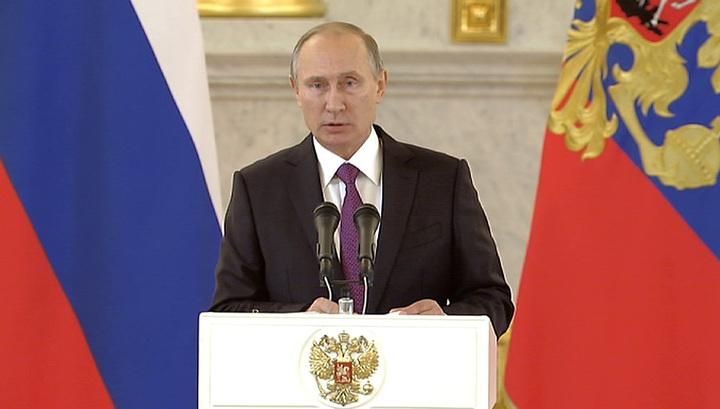Президент вручил награды вдовам сотрудников, погибших под Северодвинском