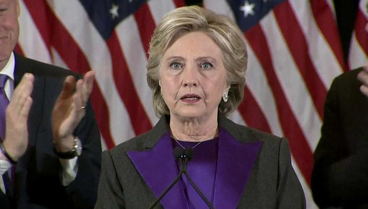 """""""Эта боль с нами надолго"""": Хиллари Клинтон выступила перед сторонниками"""