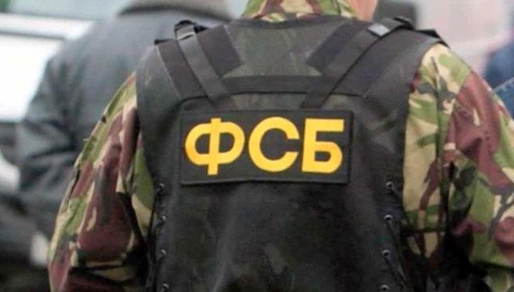 В Томской области обнаружили группу, финансирующую ИГИЛ