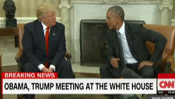 Великолепная встреча: Обама и Трамп полтора часа искали общий язык