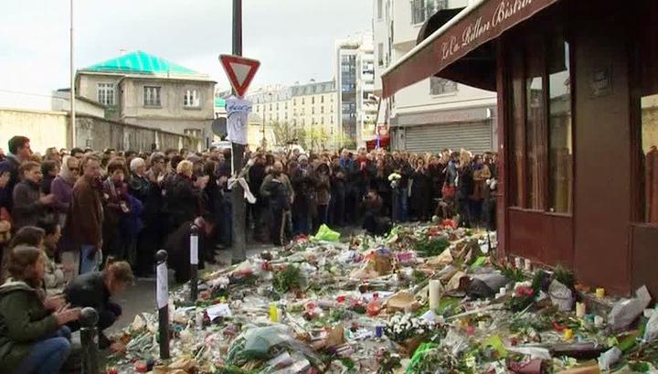 Во Франции вспоминают жертв террористических атак годовой давности