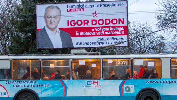 ЦИК: Додон победил на выборах президента Молдавии