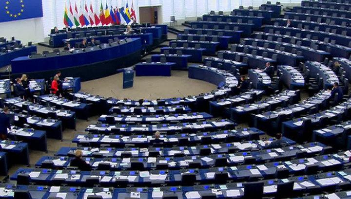 Депутаты Европарламента требуют у Amazon перестать продавать товары с советской символикой