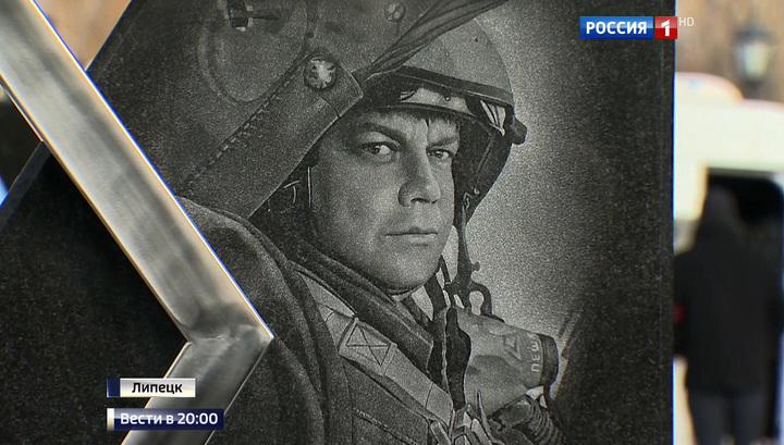 В Липецке открыт памятник Герою России Олегу Пешкову