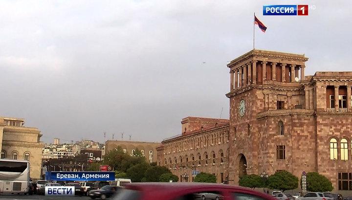 Армения создает свободную экономическую зону для стартапов