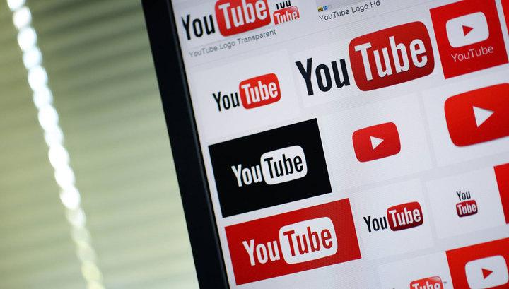 Роскомнадзор пока не планирует блокировать YouTube