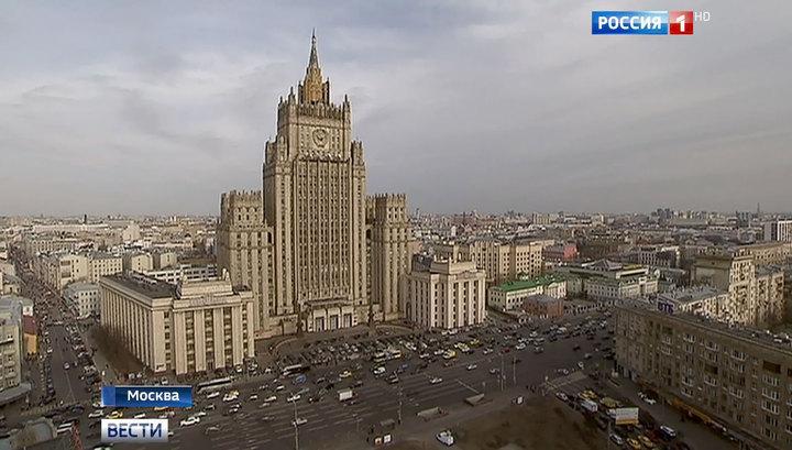 Советник посольства США вызван в российский МИД