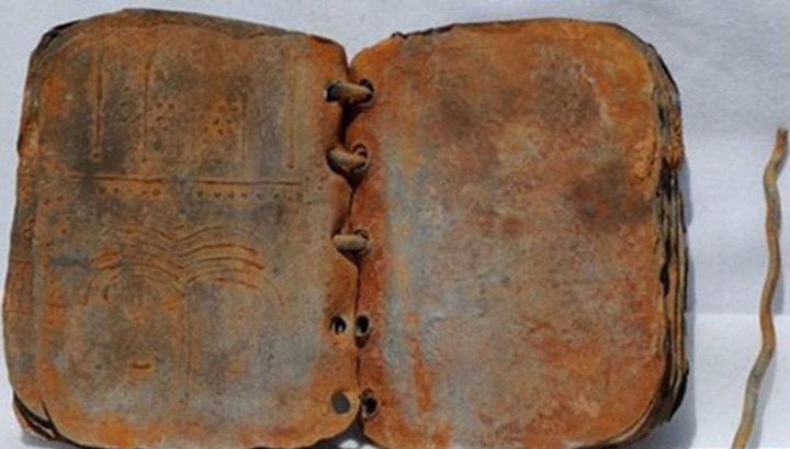 Доказана подлинность книги с первыми упоминаниями Христа