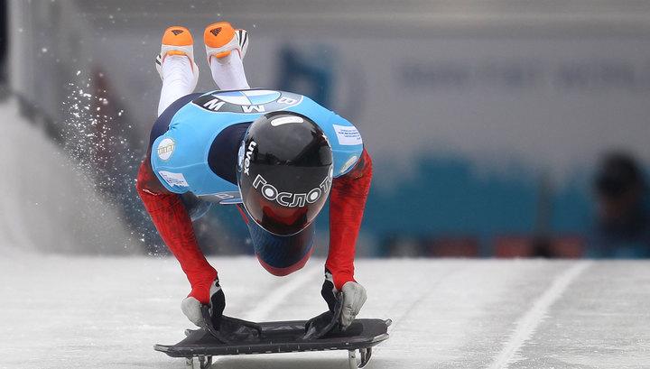 Скелетонист Третьяков завоевал бронзу чемпионата Европы