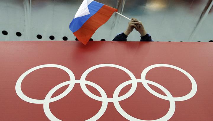 Болельщикам не запретят использовать российский флаг на Олимпиаде