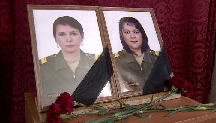 Этих женщин запомнит страна: погибших в Сирии медсестер похоронили с воинскими почестями