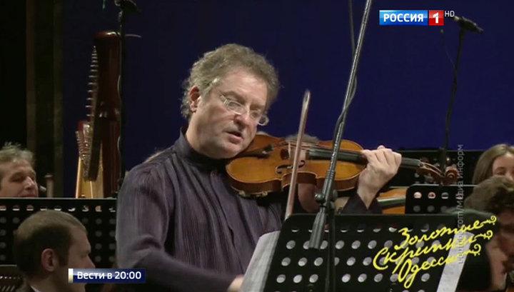 Секс на уроке скрипки
